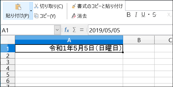 f:id:apicode:20190423191107p:plain