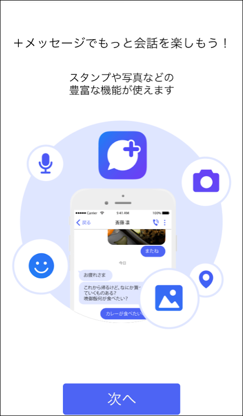f:id:apicode:20190425090628p:plain