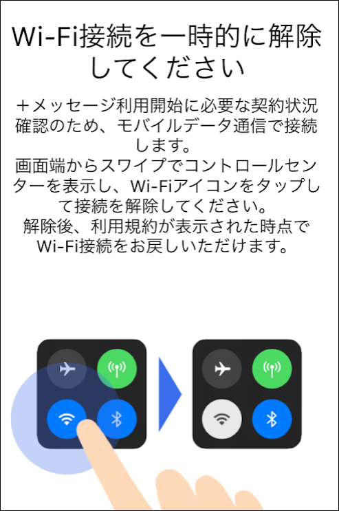 f:id:apicode:20190425090629p:plain