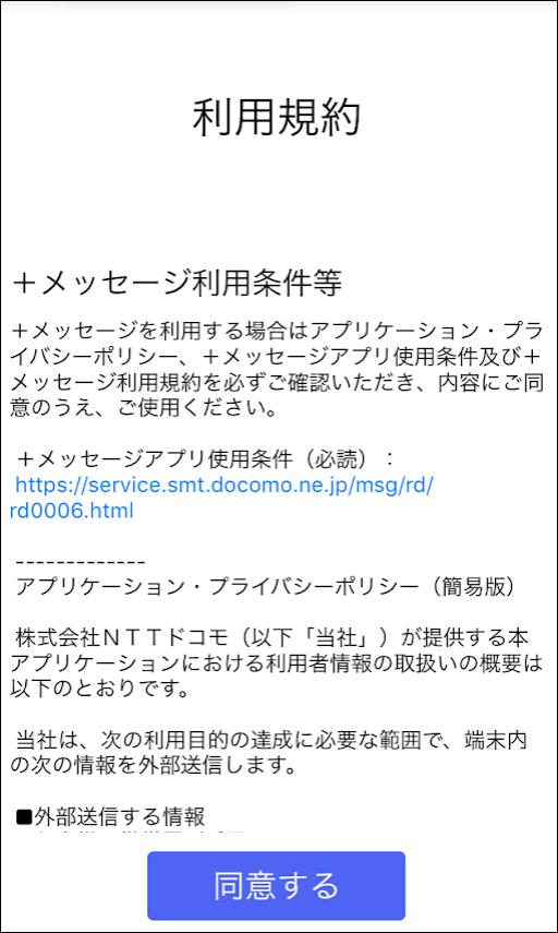 f:id:apicode:20190425090634p:plain