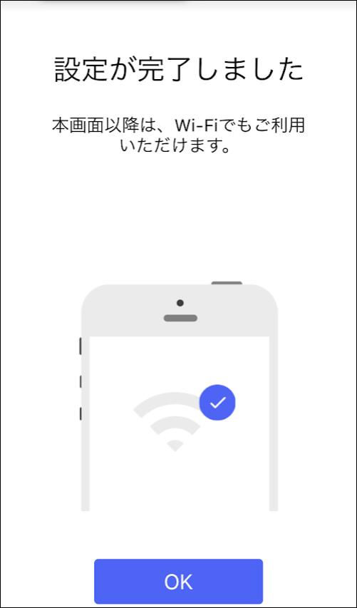 f:id:apicode:20190425090636p:plain