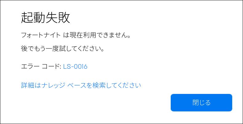 f:id:apicode:20190425185727p:plain