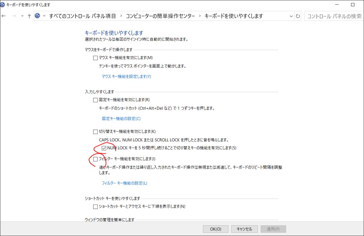f:id:apicode:20190426085648p:plain