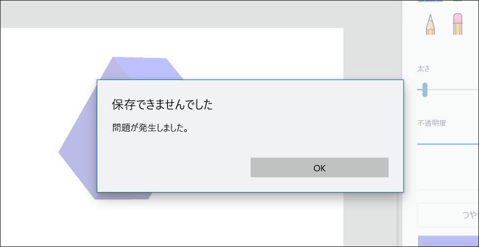 f:id:apicode:20190429100322p:plain