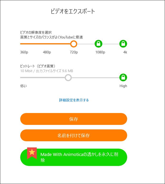 f:id:apicode:20190502095430p:plain