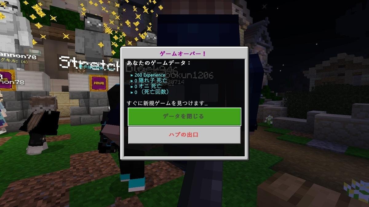 f:id:apicode:20190502203414j:plain