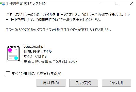 f:id:apicode:20190516151402p:plain