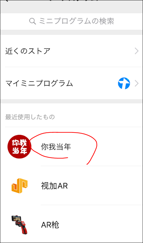 f:id:apicode:20190519090325p:plain