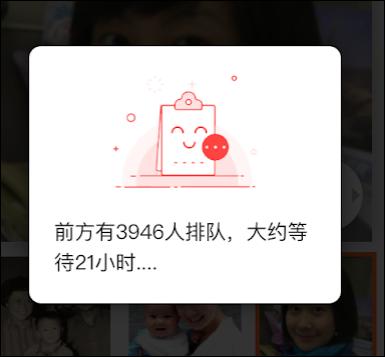 f:id:apicode:20190519100928p:plain