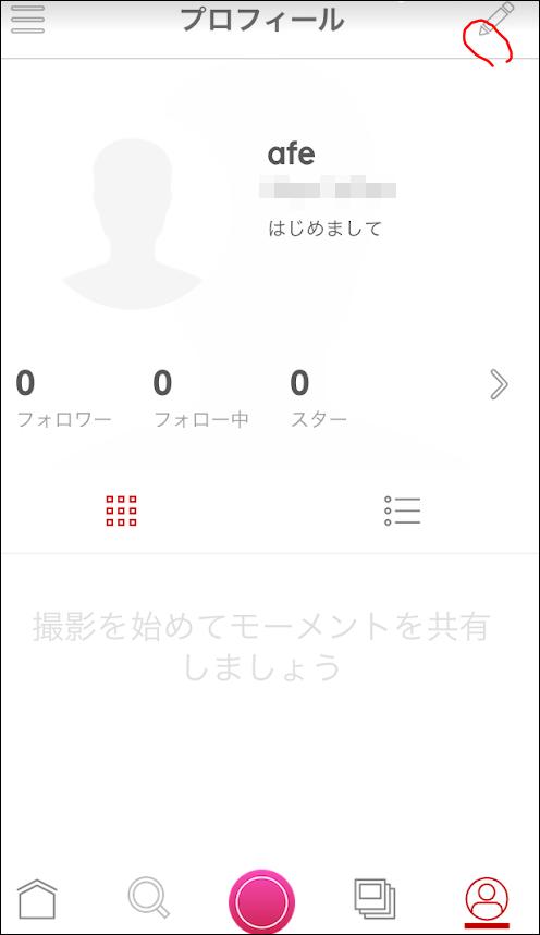 f:id:apicode:20190521093548p:plain