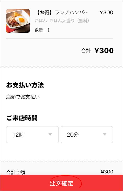 f:id:apicode:20190523135327p:plain