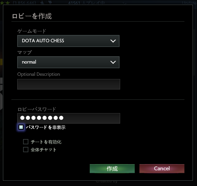 f:id:apicode:20190527102405p:plain