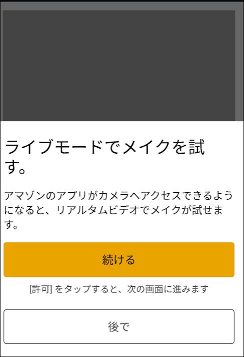 f:id:apicode:20190605101736p:plain