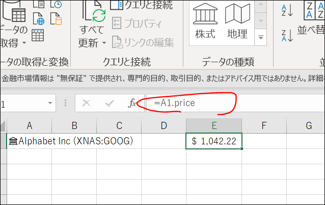 f:id:apicode:20190606092709p:plain