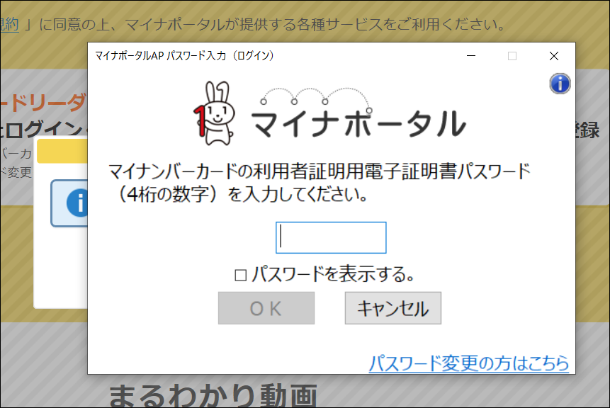 f:id:apicode:20190606211345p:plain