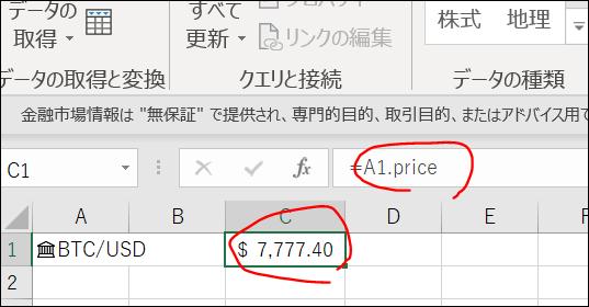 f:id:apicode:20190607090243p:plain