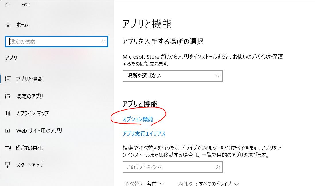 ms project pdf 変換