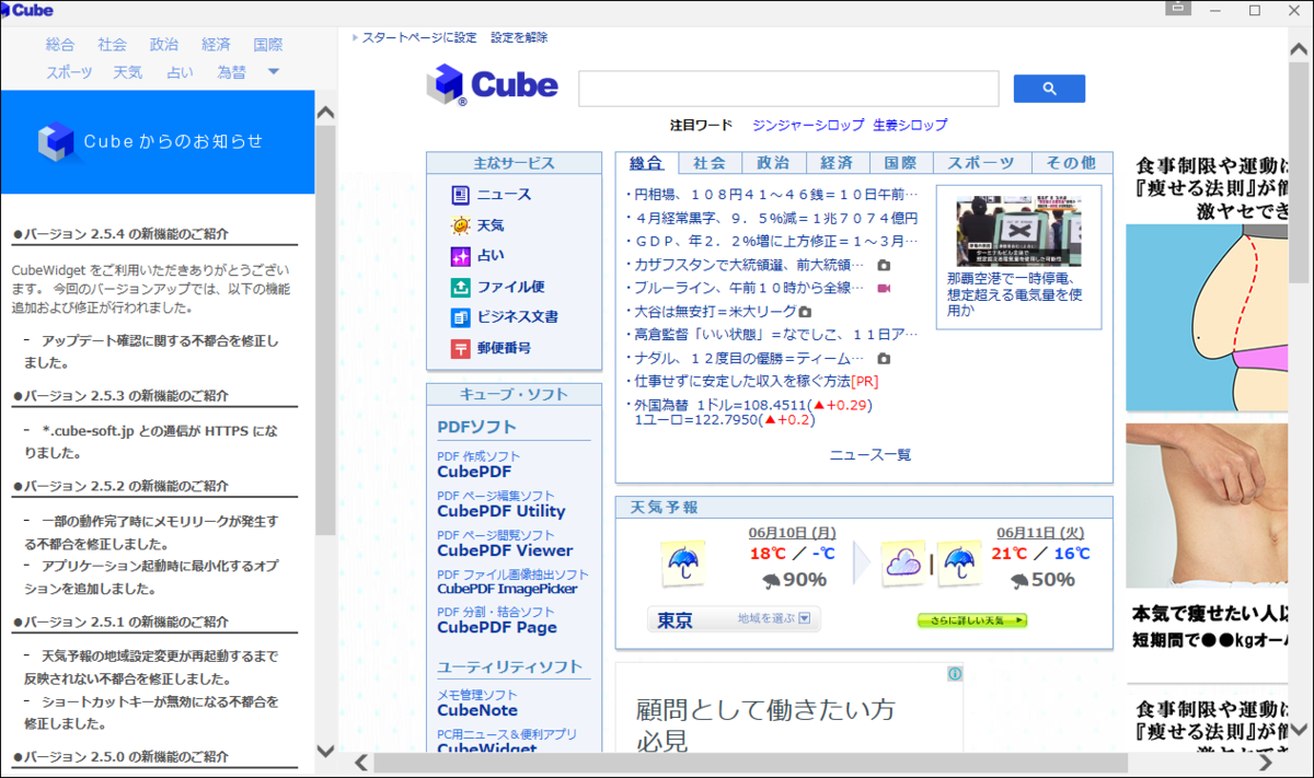 bullzip pdf printer エクセル 複数シート