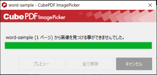 f:id:apicode:20190610100334p:plain