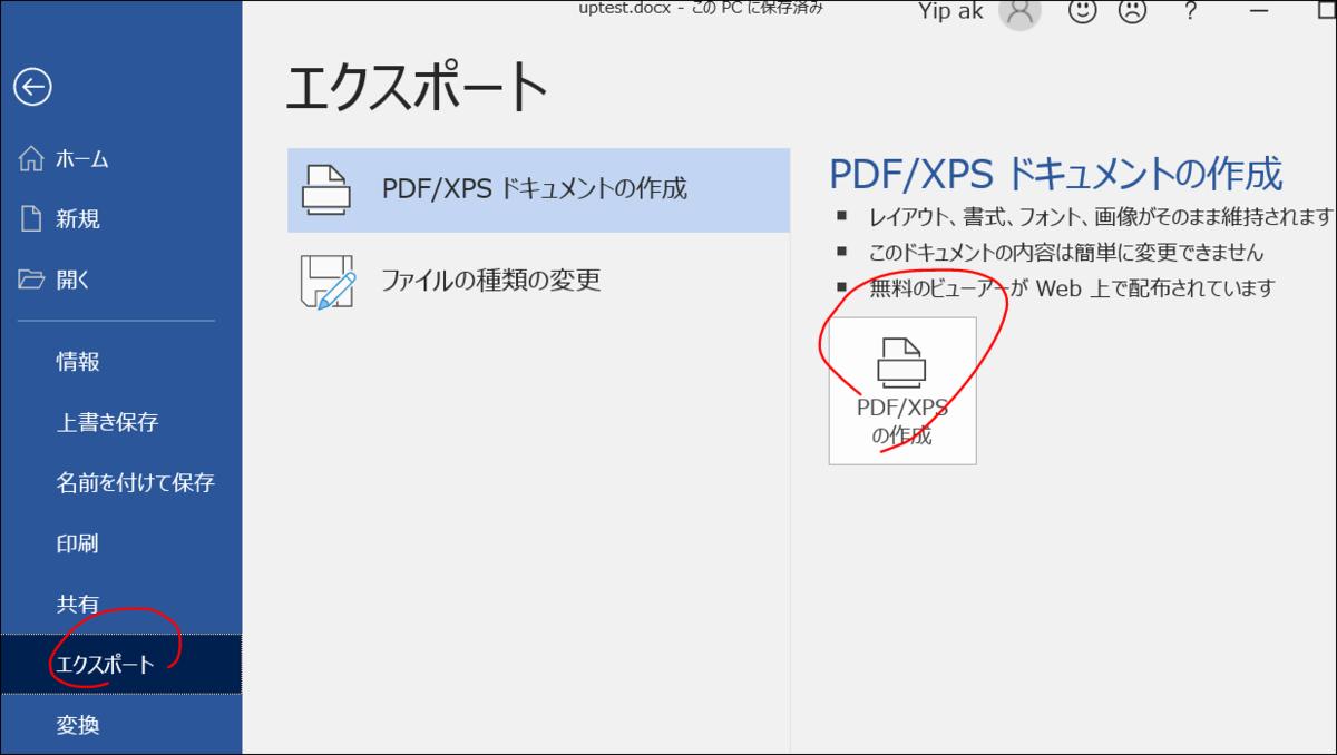 f:id:apicode:20190611151740p:plain