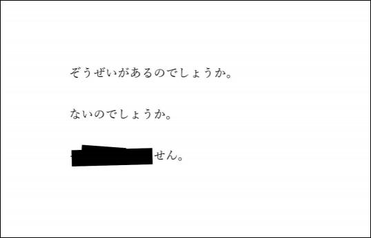 f:id:apicode:20190611154439p:plain