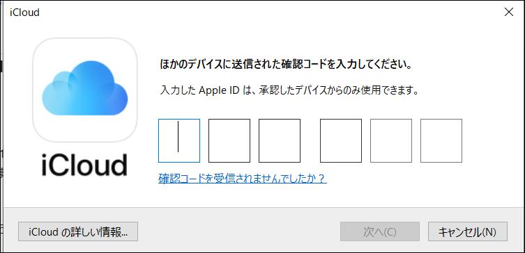 f:id:apicode:20190612084414p:plain