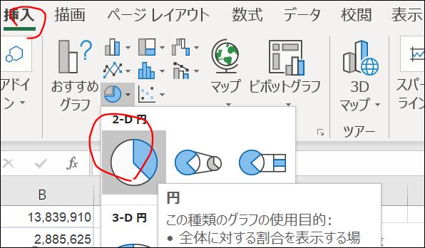 f:id:apicode:20190613094816p:plain
