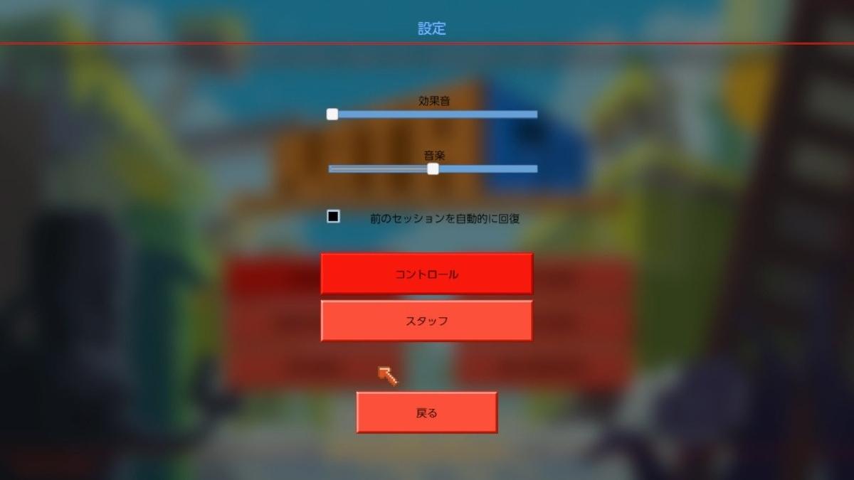 f:id:apicode:20190614090056j:plain
