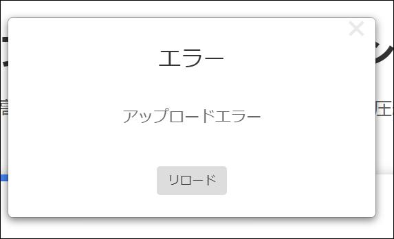 f:id:apicode:20190614094614p:plain