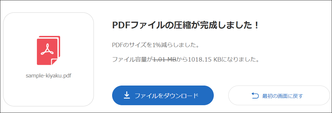 f:id:apicode:20190614101113p:plain