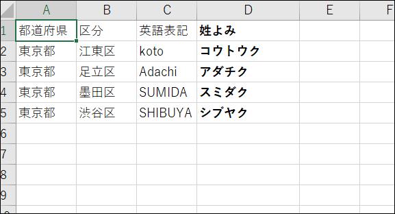 f:id:apicode:20190615134656p:plain