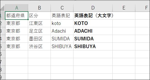 f:id:apicode:20190615134700p:plain