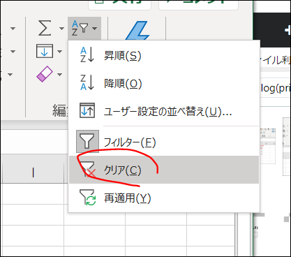 f:id:apicode:20190616114308p:plain