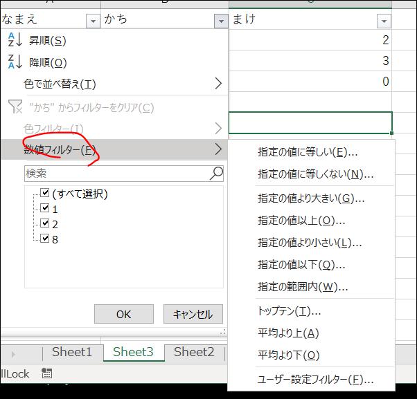f:id:apicode:20190616114852p:plain