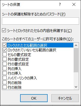 f:id:apicode:20190617085114p:plain