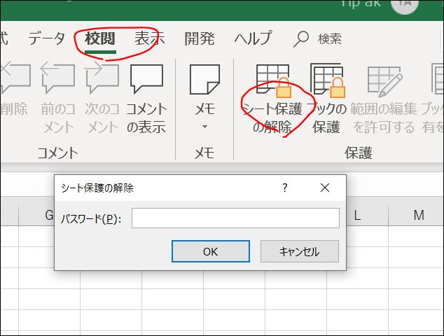 f:id:apicode:20190617085221p:plain