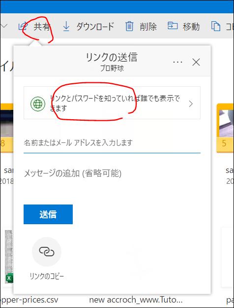 f:id:apicode:20190617090249p:plain