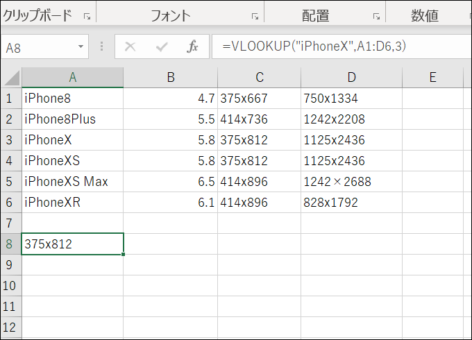 f:id:apicode:20190617201313p:plain