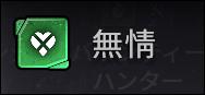 f:id:apicode:20190618142312p:plain