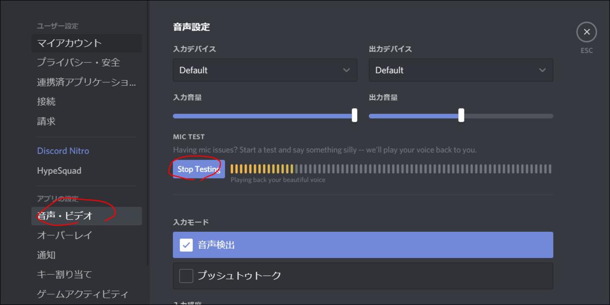 f:id:apicode:20190619102631p:plain