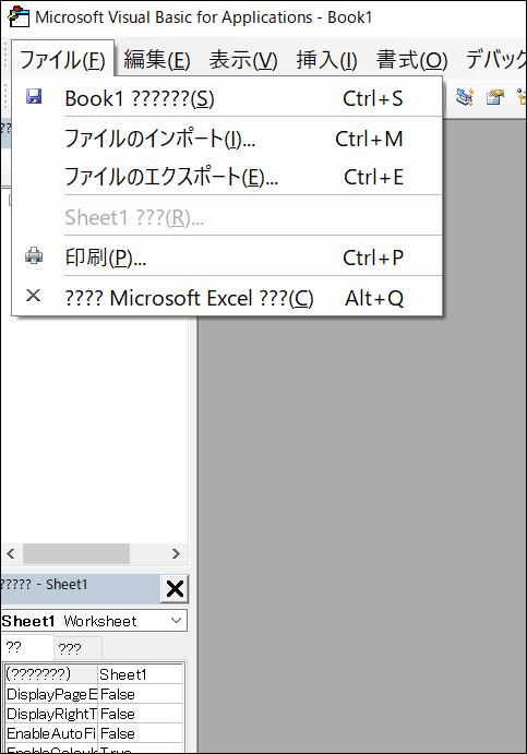 f:id:apicode:20190619143342p:plain