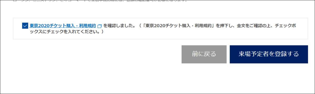 f:id:apicode:20190620163213p:plain