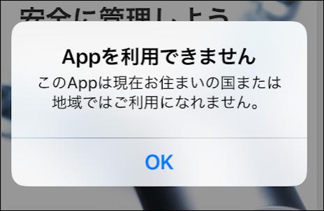 f:id:apicode:20190626091552p:plain