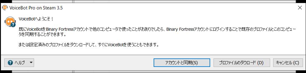 f:id:apicode:20190626214311p:plain