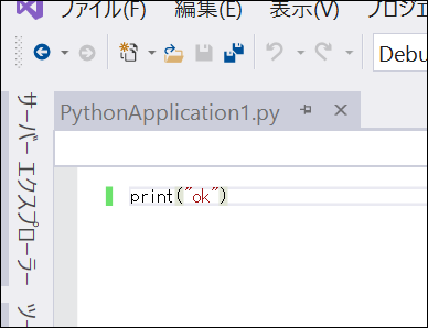 f:id:apicode:20190627162621p:plain