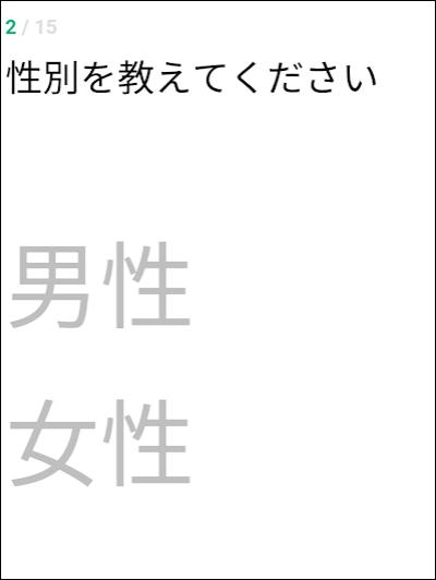 f:id:apicode:20190627210928p:plain