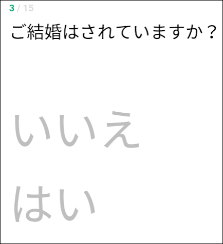 f:id:apicode:20190627210931p:plain