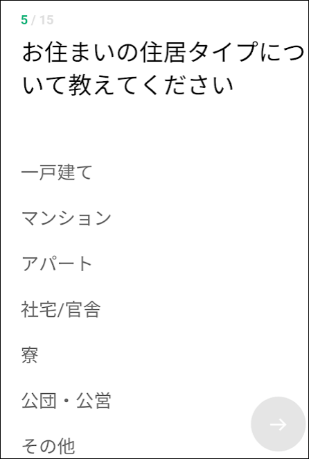 f:id:apicode:20190627210938p:plain
