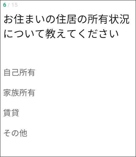 f:id:apicode:20190627210939p:plain