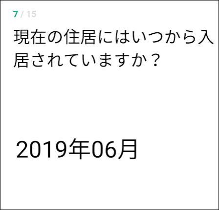 f:id:apicode:20190627210942p:plain